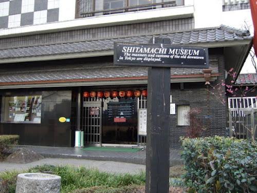Photo Musée de Shitamachi