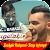 Zouhair Bahaoui 20  - DÉCAPOTABLE - بدون أنترنيت file APK Free for PC, smart TV Download