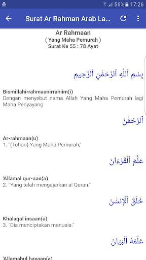 Gambar Teks Bacaan Surat Ar Rahman Arab Latin Indonesia
