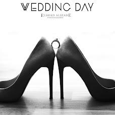 Wedding photographer Elshad Alizade (elshadalizade). Photo of 04.01.2018