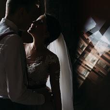 Wedding photographer Alina Starkova (starkwed). Photo of 16.10.2018