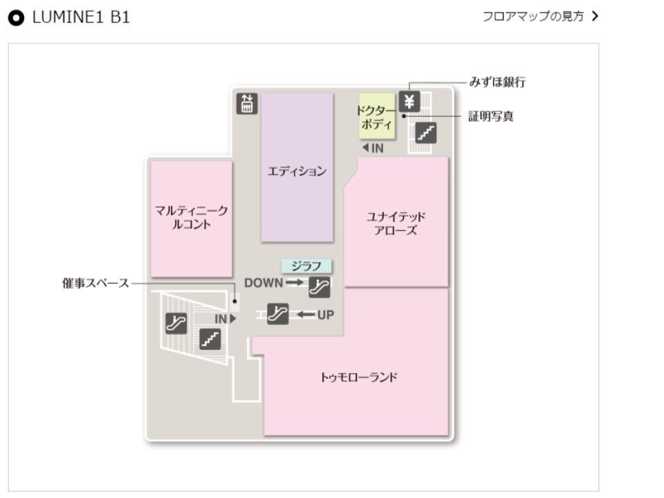 j007.【ルミネ新宿】B1Fフロアガイド170501版.jpg