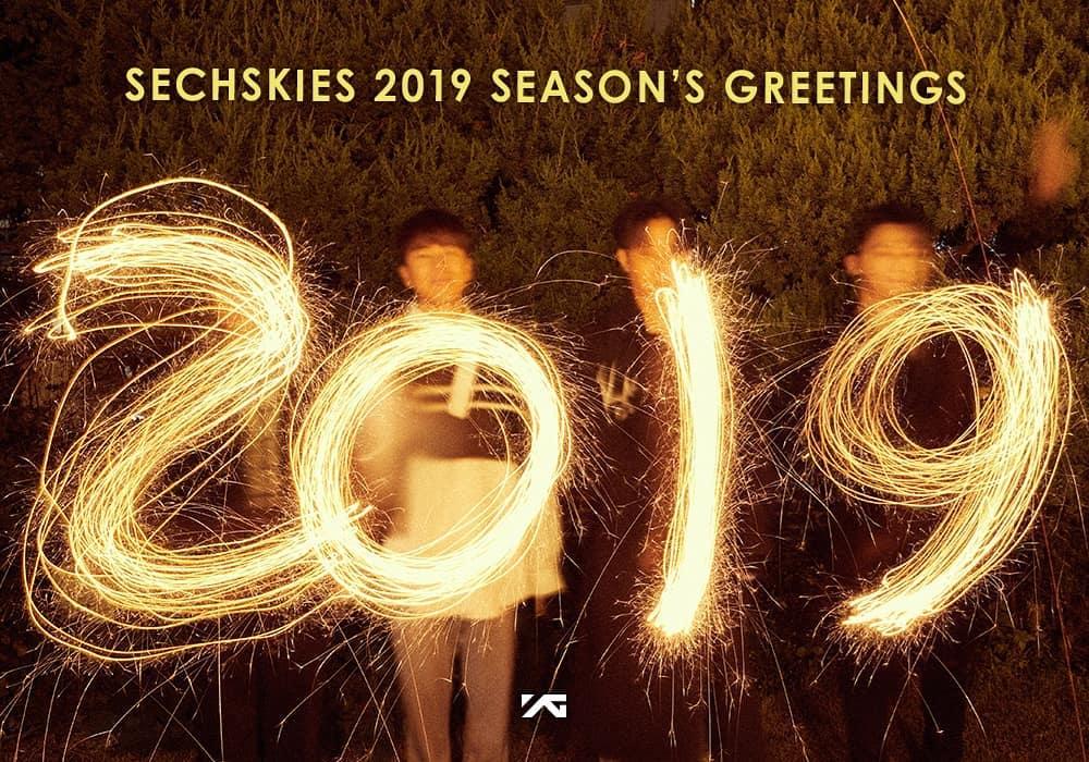 sechskies 2019 sunghoon 1
