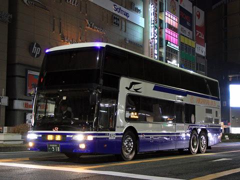 JR東海バス「ドリームなごや1号」 ・918_01