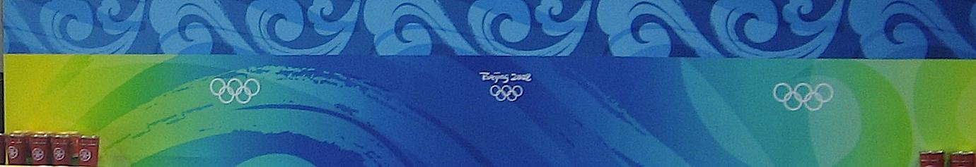 Olympic rings in Beijing