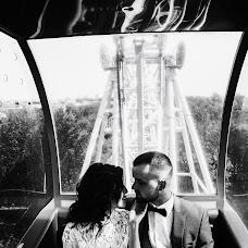 Wedding photographer Anastasiya Sascheka (NstSashch). Photo of 16.05.2018