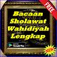 Bacaan Sholawat Wahidiyah Lengkap (app)