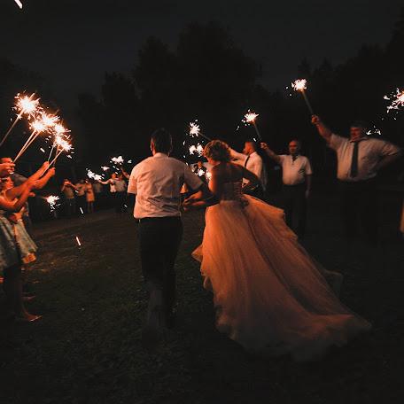 Wedding photographer Ekaterina Osennova (KatiOsen). Photo of 18.10.2016