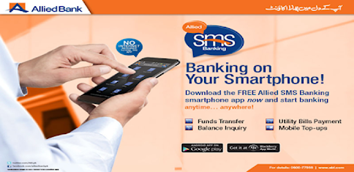 Allied SMS Banking APK 0