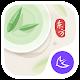 Oriental Flavor theme for APUS