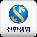 신한생명 스마트창구 icon