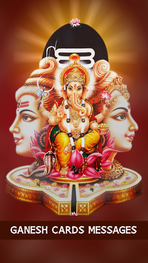 Ganesh Chauth Messages Cards