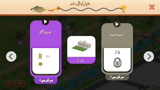 Kamyaab Karobaar apkdebit screenshots 6