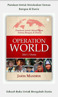 Doa seDunia -- Operation World- screenshot thumbnail