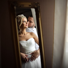 Wedding photographer Vitaliy Belskiy (blsk). Photo of 18.07.2017