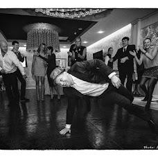 Wedding photographer Aleksandr Arkhipov (Arhipov). Photo of 30.03.2015