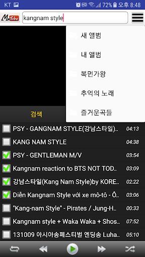 MoTube screenshot 4