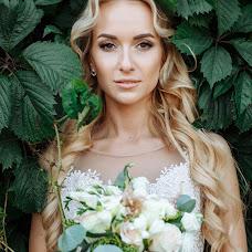 Wedding photographer Aleksey Lysov (alekss4907). Photo of 08.11.2017