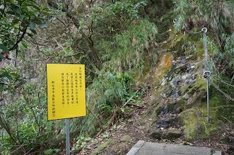 Photo: 接下來的原始山徑屬於「自己負責」路段,所以公家機關立了警告牌,說了一大堆,其意思就是,你要走進去安危後果自負~