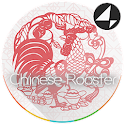 Chinese Rooster for Xperia™ icon