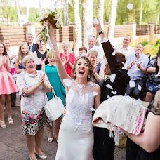 Wedding photographer Ekaterina Vasyukova (Vasiukova). Photo of 04.07.2016