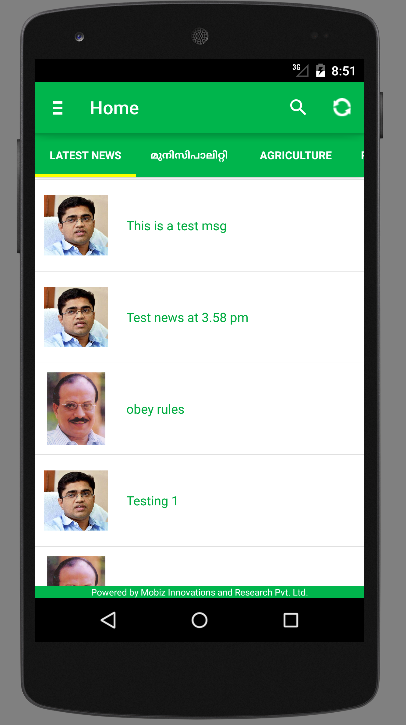 Malappuram Citizen Empowerment- screenshot