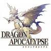 ドラゴンアポカリプス