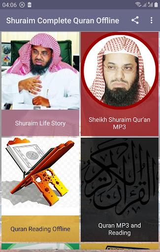 Shuraim Complete Quran Offline ss1