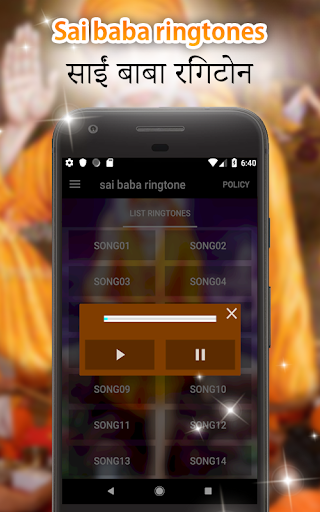 sai baba ringtones in telugu 1.3 screenshots 2