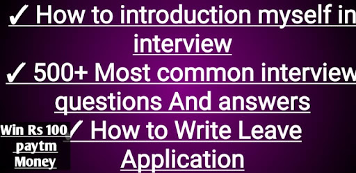Interview Introduction And Letter Writing Programme Op Google Play