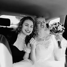 Wedding photographer Evelina Ech (elko). Photo of 03.05.2017
