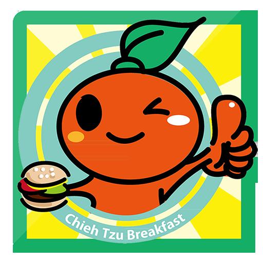 桔滋早餐店點餐系統 工具 App LOGO-APP試玩