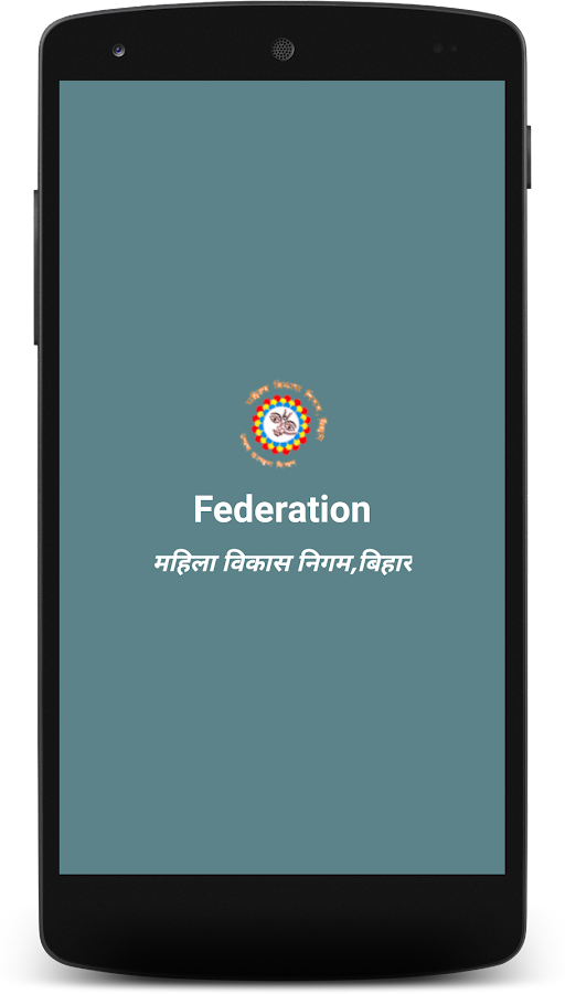 Federation Bihar- screenshot