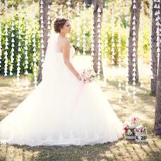 Wedding photographer Ella Smolyakova (Ellasmola). Photo of 24.08.2015