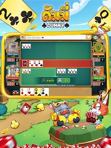 Dummy ดัมมี่ – Casino Thai 9