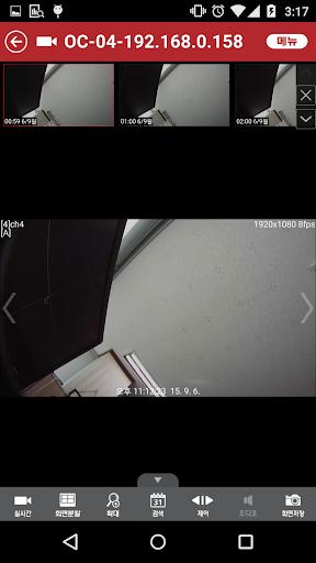 올레 CCTV 2 screenshot