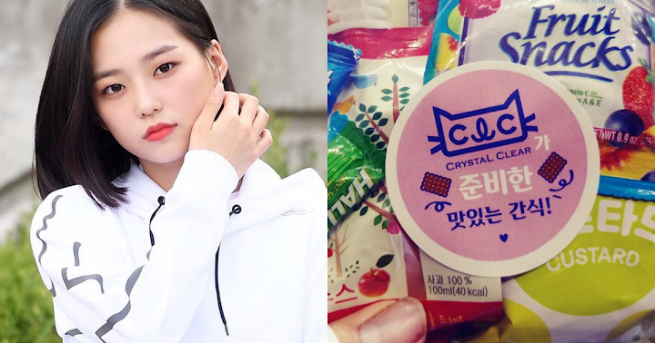 CLC Prepared 150 Lunch Boxes For Fans, Only 12 Allegedly