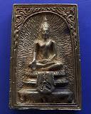 28.สมเด็จประทานพร หลังรูปเหมือนหลวงพ่อแพ วัดพิกุลทอง พ.ศ. 2534 เนื้อทองผสม พร้อมกล่องเดิม