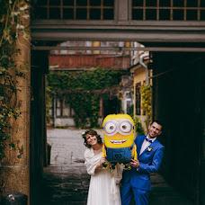 Wedding photographer Dmitriy Vasilenko (dmvasilenko). Photo of 01.11.2015