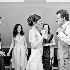 Wedding photographer Tatyana Katkova (TanushaKatkova). Photo of 07.10.2016
