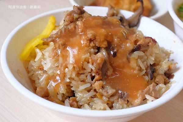 阿清伯油飯-滿月油飯