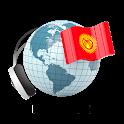 Bishkek radios online icon