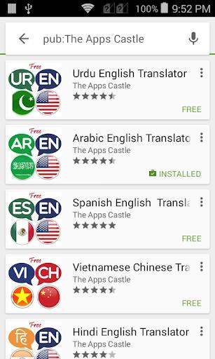 英语 中國翻譯|玩教育App免費|玩APPs