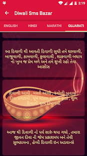 Diwali sms and greetings card apps on google play screenshot image m4hsunfo