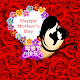 Mother Day Wishes Cards for PC-Windows 7,8,10 and Mac