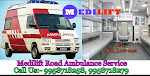 Medilidt ICU Road Ambulance Service in Purnia At a Very Low Cost