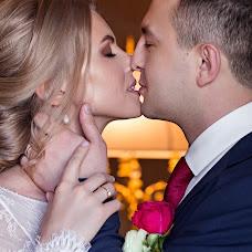 Wedding photographer Mariya Smolyan (MariyaSmolyan). Photo of 06.04.2018