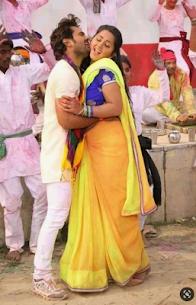 Bhojpuri Haryanavi Dance Video 7