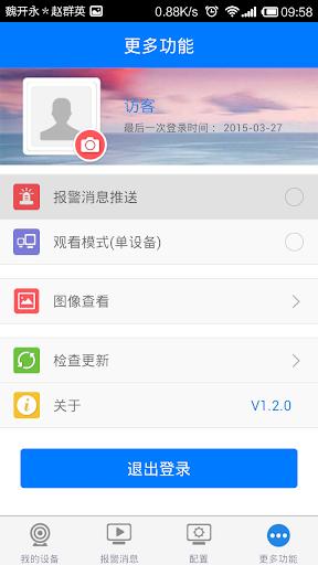 玩免費媒體與影片APP 下載OMIMO app不用錢 硬是要APP