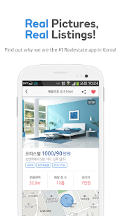 DaBang - Rental Homes in Korea- screenshot thumbnail